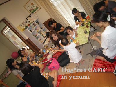 cafe09072103.jpg