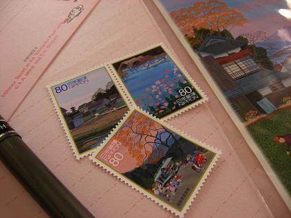 原田さんの切手シリーズ2