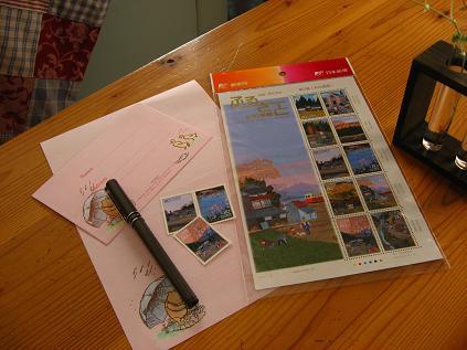 原田さんの切手シリーズ