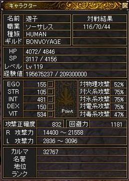 20061231014457.jpg