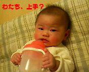200803232036000.jpg