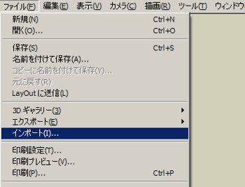 000_20091129180901.jpg