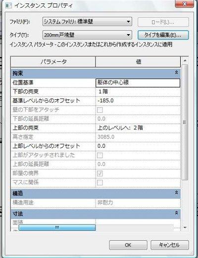 002_20091205213826.jpg