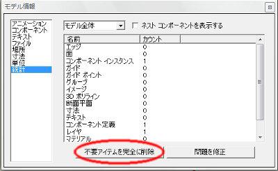 002_20100105233056.jpg