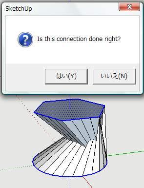 006_20091206235442.jpg