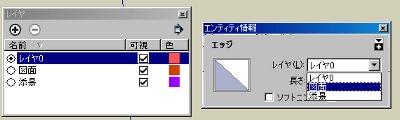 00_20091119215250.jpg