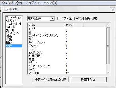 010_20091217235528.jpg