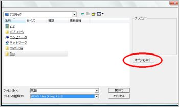 01_20091129191901.jpg