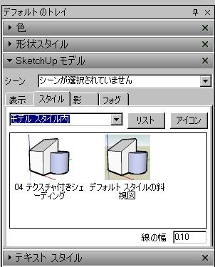 01_20091226001601.jpg