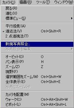 02_20091201002247.jpg