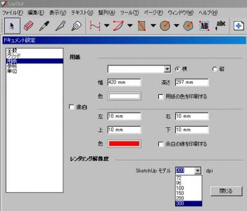02_20091226001625.jpg
