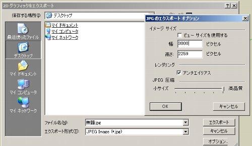 03_20091015173206.jpg