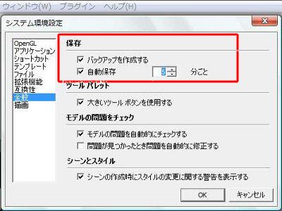 111_20091218010619.jpg