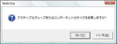 24_20091129190948.jpg