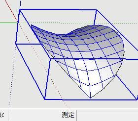 6_20091205232218.jpg