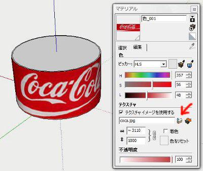coca01.jpg