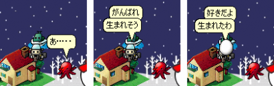 081204_002.png