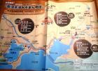 奥浜名湖⑤