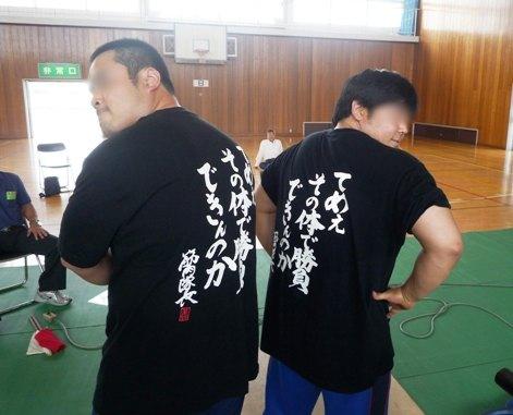 静岡県ベンチ&パワー090531 (4)