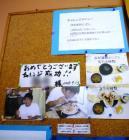 十谷温泉0909 004