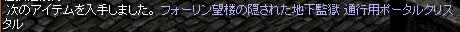 RedStone 08.10.15[01]