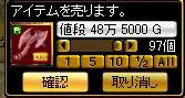 RedStone 08.10.13[01]