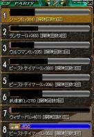 RedStone 08.10.19[02]