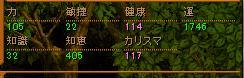 RedStone 08.10.19[03]
