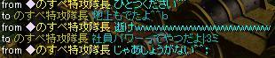 RedStone 08.111.11[08]