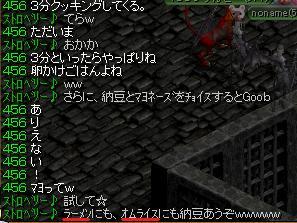 RedStone 08.11.14[01]