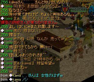 RedStone 08.11.16[01]