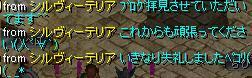 RedStone 08.11.22[01]