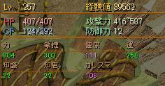 RedStone 08.11.28[01]