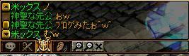 RedStone 08.11.30[03]