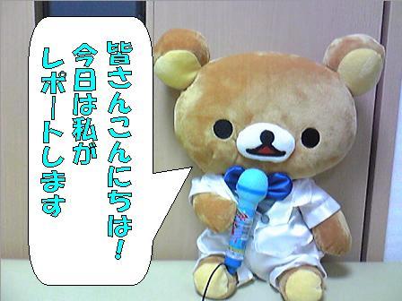 20080719-1.jpg