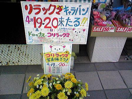 H200419-3.jpg