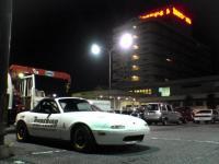 レース前夜2
