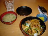 コタン丼1,000円