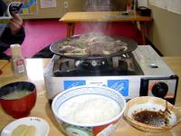 トド焼定食
