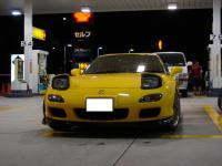 suzuka gas