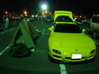 suzuka tent