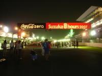 2007 8耐 start line