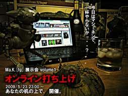 top_enkai.jpg