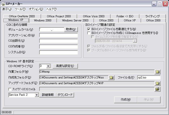 050828_01.jpg