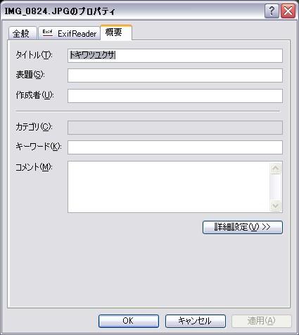 20050530092720.jpg
