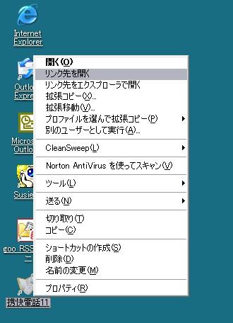 20050710111051.jpg