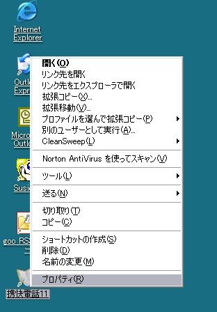 20050710111057.jpg
