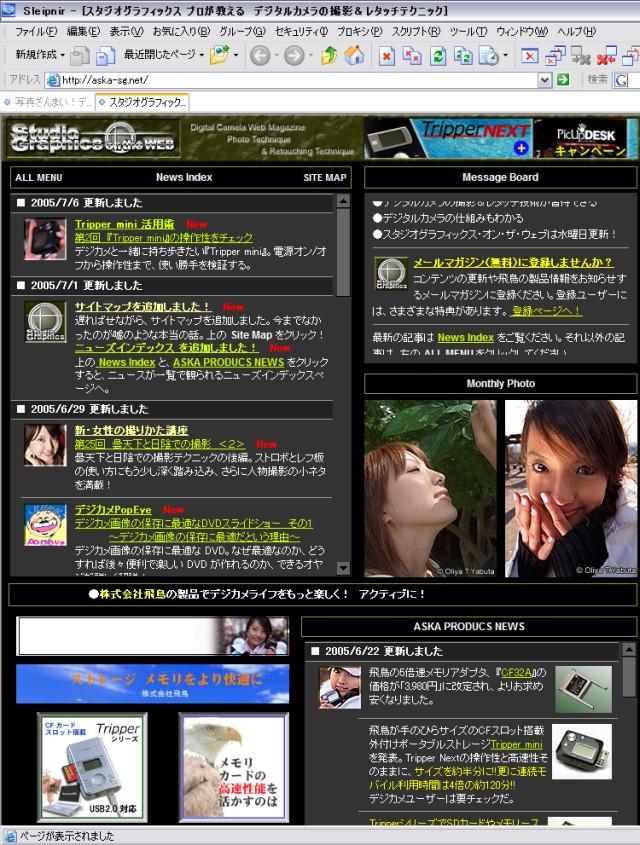20050711213317.jpg