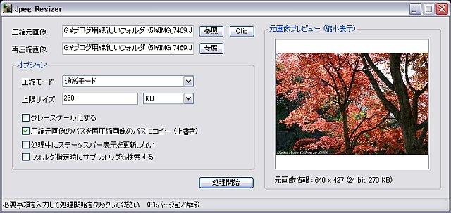 20051120100215.jpg
