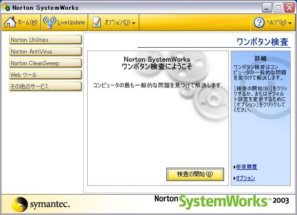 20051202160526.jpg